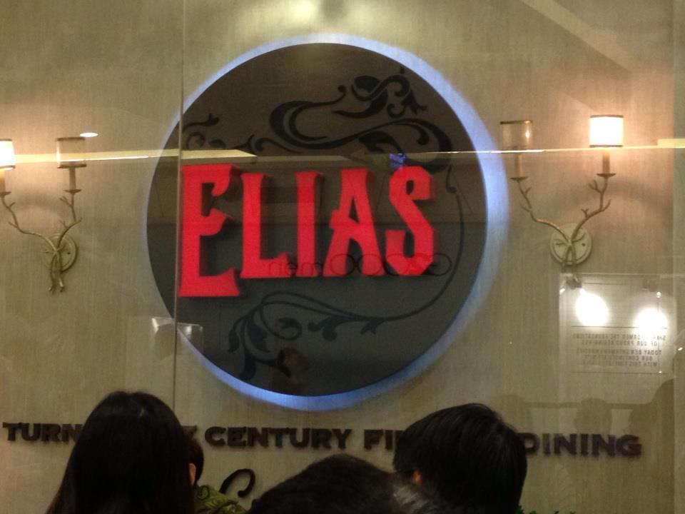 Elias in Robinsons Magnolia